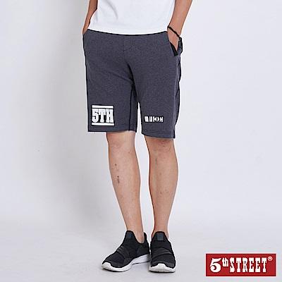 5th STREET 休閒運動短褲-男-灰色