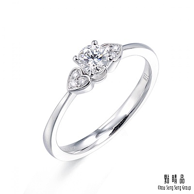 點睛品 Promessa 0.2克拉 加冕 18K鑽石戒指