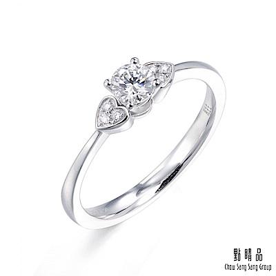點睛品 Promessa 20分 加冕 18K金鑽石愛心婚戒求婚戒指