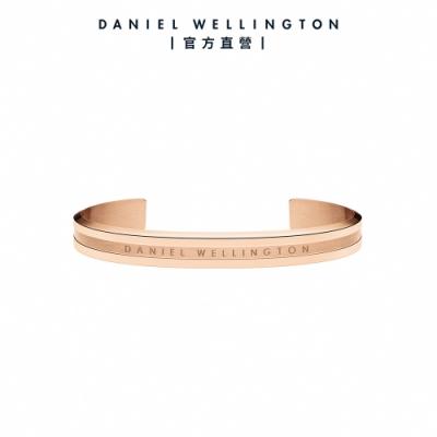 【Daniel Wellington】官方直營 Elan 永恆摯愛手環-玫瑰金L DW手環