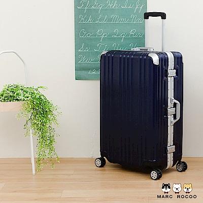 MARC ROCOO-29吋-尊爵再現鋁框行李箱-1369ps-靛寶藍