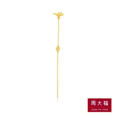 周大福 迪士尼公主系列 阿拉丁神燈垂墜式黃金耳環(單耳)