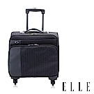 福利品 ELLE 優雅商務 IPAD / 筆電置物設計電腦拉桿登機箱- 知性黑