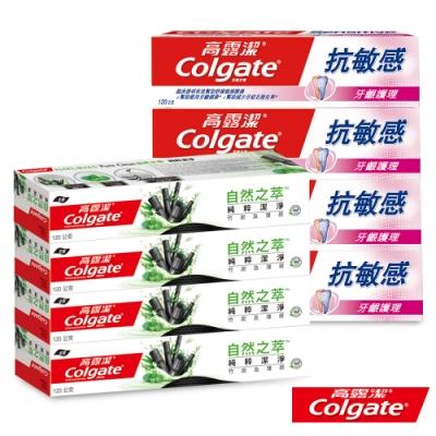 高露潔 自然之萃 - 純粹潔淨牙膏120gx4+ 抗敏感 - 牙齦護理牙膏120g x4