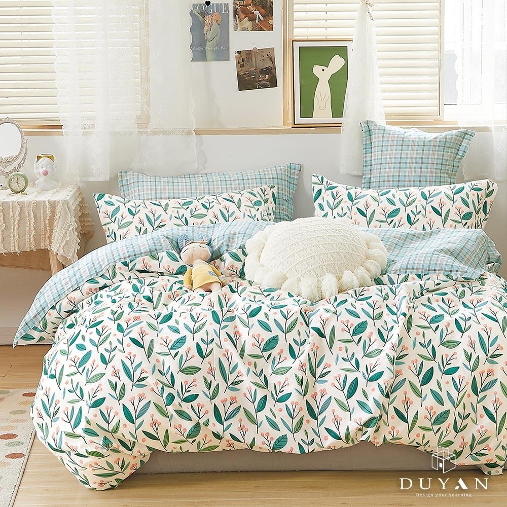 (均一價)DUYAN竹漾-100%精梳純棉-單/雙/大床包被套組-多款任選 台灣製 (綠茵小筑)