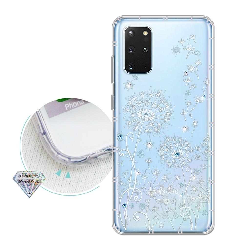 三星 Samsung Galaxy S20+ 浪漫彩繪 水鑽空壓氣墊手機殼(風信子)
