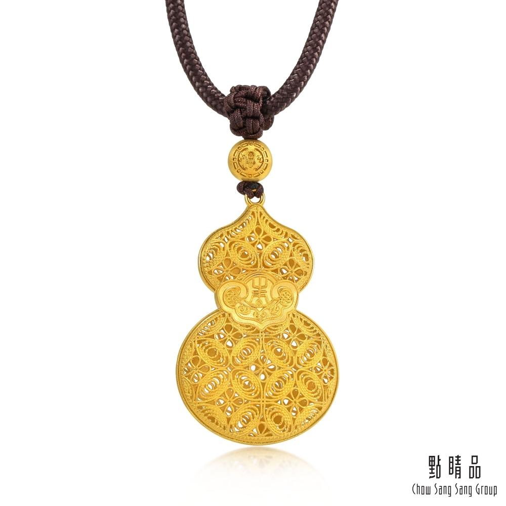 【點睛品】足金9999 東方古祖 平安葫蘆 古法黃金項鍊_計價黃金