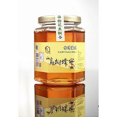 蜂之饗宴 烏桕蜂蜜(320g)