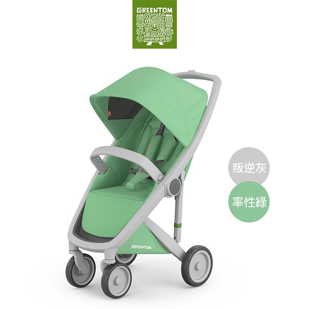 荷蘭 Greentom  Classic經典款嬰兒推車(叛逆灰+率性綠)