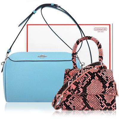 COACH 天空藍色防刮皮革斜背包+FOREVER 21 粉紅色蟒蛇紋皮革小廢包/迷你斜背兩用包