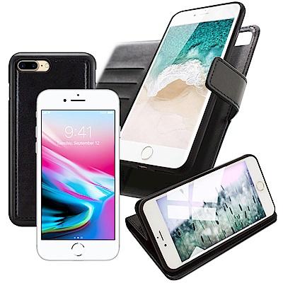 Xmart  iPhone 8 plus /7 plus 典雅二合一分離牛皮皮套
