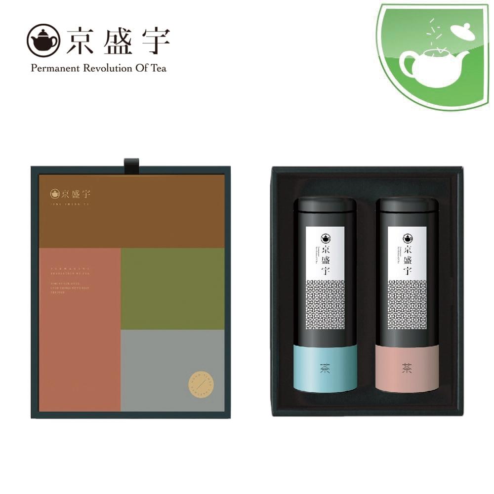 【京盛宇】 相聚時光茶葉禮盒(阿里山金萱100g +白毫茉莉75g)