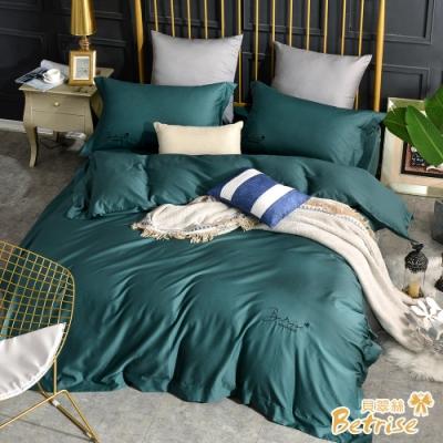 Betrise墨然綠 雙人 LOGO系列 300織紗100%純天絲防蹣抗菌四件式兩用被床包組