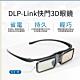 Elite Screens 億立銀幕 主動快門式3D眼鏡 product thumbnail 1