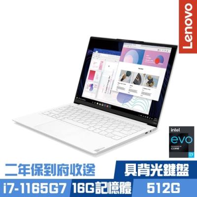 Lenovo Yoga Slim 7i Carbon 82EV005WTW 13.3吋輕薄筆電 i7-1165G7/16G/512G PCIe SSD/Win10/IdeaPad/二年保到府收送