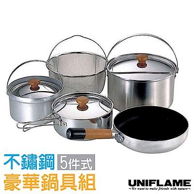 日本 UNIFLAME FAN5 DUO 不鏽鋼五件式鍋具組(2~3人)