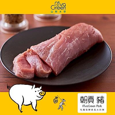 【山林水草】朝貢豬 小里肌2包(300g/包) 小家庭經濟含運組