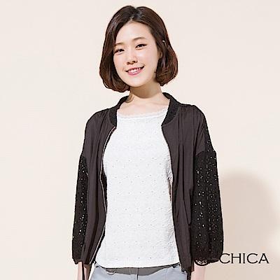 CHICA 街頭女孩拼接蕾絲布勞森外套(2色)