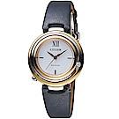CITIZEN 星辰 L系列經典時尚光動能腕錶(EM0656-15A)