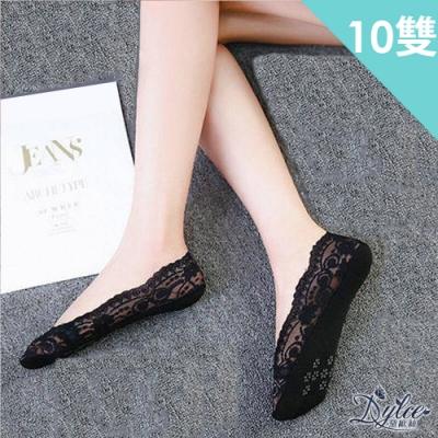 Dylce 黛歐絲 日韓新款蕾絲花朵防滑透氣隱形襪(超值10雙-隨機)