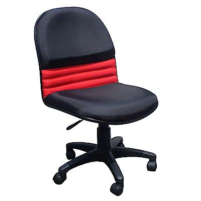 COLOR 氣壓升降亮彩布辦公椅(防潑水)