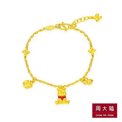 周大福 迪士尼小熊維尼系列 紅衣小熊維尼黃金手鍊