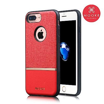 Mooke iPhone 7 Plus/8 Plus 尊爵Nappa保護殼-典雅紅