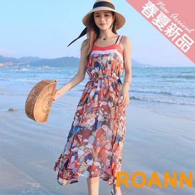 度假風仕女印花長款吊帶裙 (花色)-ROANN