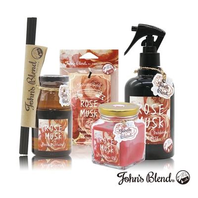 John's Blend 室內香氛擴香膏+擴香瓶+香氛掛片+除臭噴霧(麝香玫瑰-4入組)