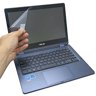 EZstick ASUS TP202 TP202NA 專用 螢幕保護貼