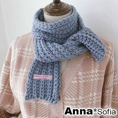 AnnaSofia 簡約麻花編貼標 粗織窄版小圍巾(暖藍系)