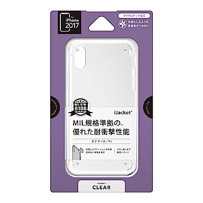 iPhone X 空壓透明 防摔/耐摔 TPU 手機軟殼 5.8吋 四腳加強防護