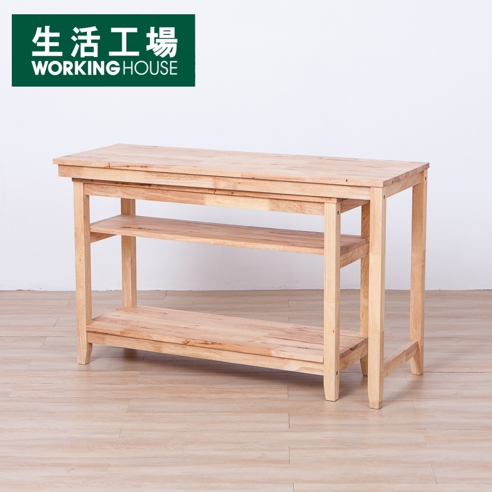 【倒數週年慶全館8折起-生活工場】自然簡約生活萬向式書桌置物架