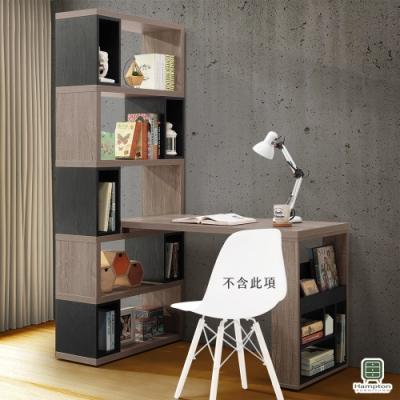 Hampton羅馬尼4尺h型書櫥桌組-120~140*80*192cm