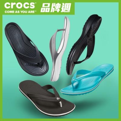 [品牌週限定]Crocs卡駱馳 經典人字拖多款任選