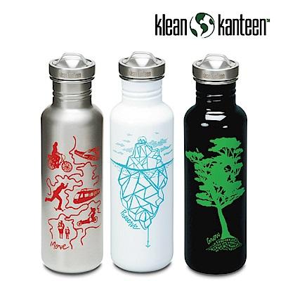 美國Klean Kanteen 彩繪版不鏽鋼瓶800ml
