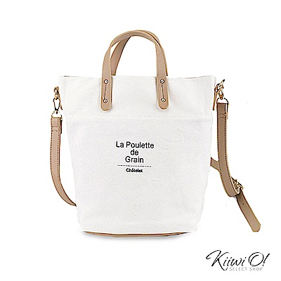 Kiiwi O! dailybag | 兩用帆布隨身包 原色