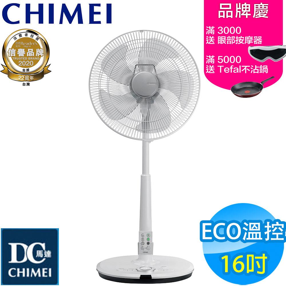 CHIMEI奇美 16吋 7段速微電腦遙控ECO溫控DC直流電風扇 DF-16D0ST