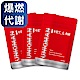 UNIQMAN 卡尼丁_L-肉鹼 素食膠囊 (30粒/袋)3袋組 product thumbnail 1