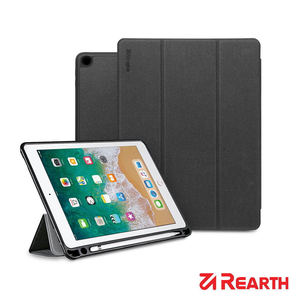 Rearth Apple iPad 2018/2017 (9.7寸)高質感保護皮套