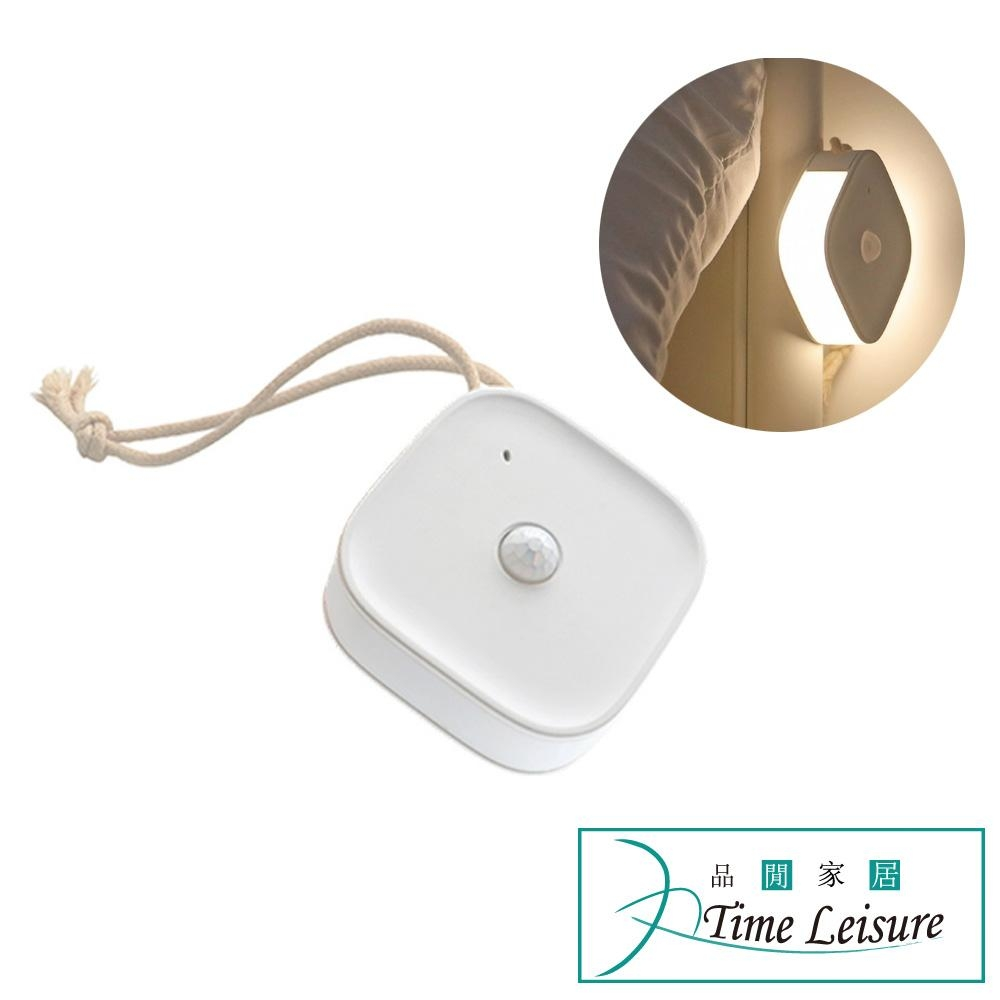 Time Leisure 充電式人體感應夜燈/樓梯燈/床頭燈/走廊燈/壁燈