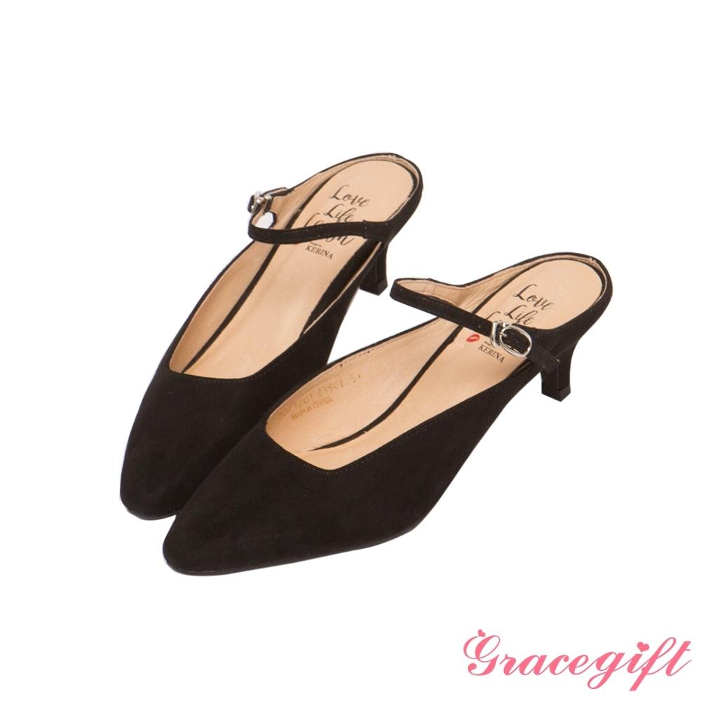Grace gift X Kerina-聯名後空繫帶中跟穆勒鞋 絨布黑