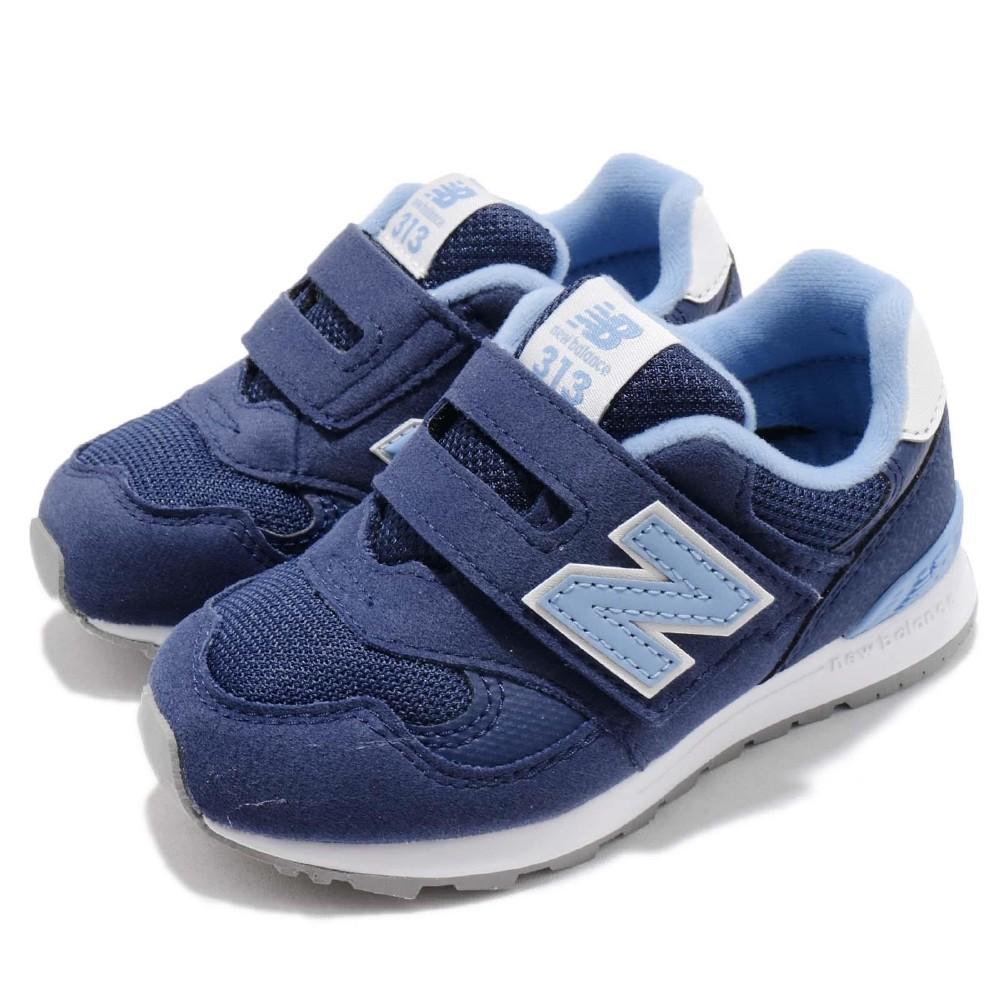 New Balance 慢跑鞋 FS313NVIW 寬楦 童鞋