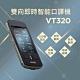 快譯通abee 雙向即時智能口譯機/翻譯機(VT320) product thumbnail 1