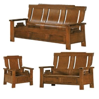 綠活居 魯普典雅風實木抽屜沙發椅組合(1+2+3人座+六抽屜設置)