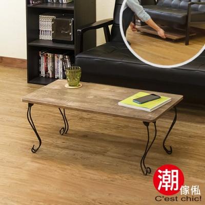 C est Chic_貓紳士方形和室桌-漂流木紋 W80*D40*H31.5cm