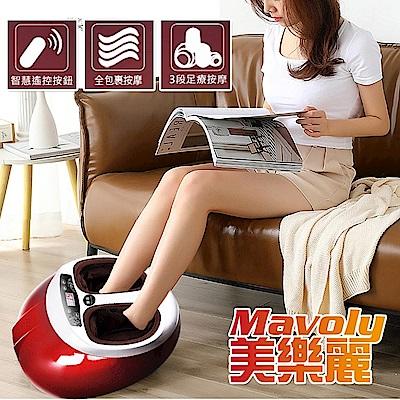 Mavoly 美樂麗 舒壓型熱敷滾輪 腳底按摩機 C-0397 (無線遙控/強弱調整力度/三種模式/可定時)
