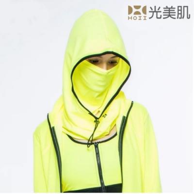 HOII光美肌-后益先進光學布-機能美膚光防曬時尚蒙面頭套帽經典(黃光)
