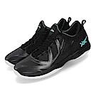 Asics 籃球鞋 Glide Nova FF AWC 男鞋
