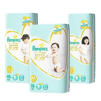 [限時搶購]日本 Pampers 境內版 拉拉褲x3包/箱(尺寸可選)